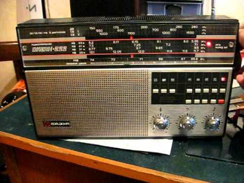 Цена от 300 грн и выше. С вопросами. Радиоприемник океан-214 горизонт дв св 5 кв и укв. Продам радиоприемник океан 222 хороший торг.