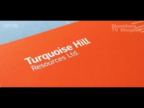 """""""Turquoise Hills Resources""""-ийн хувьцааны ханш cүүлийн 11 долоо хоногт ажиглагдаагүй их хэмжээгээр өсөв"""