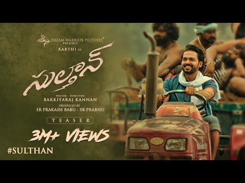 Sulthan - Official Teaser (Telugu) | Karthi, Rashmika | Vivek Mervin | Bakkiyaraj Kannan