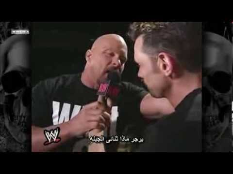 funniest interview of steve austin translated by M -Tharwat Diwan