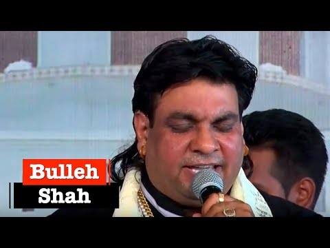 Bulleh Shah by Durga Rangila | Almast Bapu Lal Badshah Ji Nakodar Mela 2015 | Punjabi Sufiana