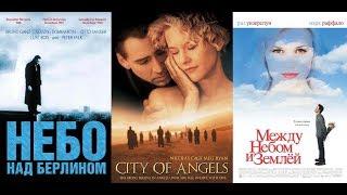 ТОП фильмов про Ангелов и сверхъестественные силы