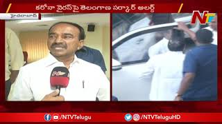 Donand#39;t Believe Rumors Over Coronavirus - Minister Etela Rajender | Telangana | NTV