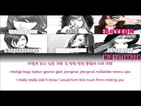 T-ara - I'm Really Hurt Lyrics [HAN/ROM/ENG]