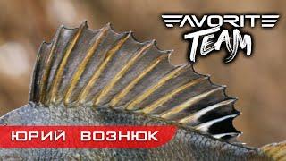 НАШЕЛ ВОБЛЕР во время весенней рыбалки Ловля окуня на 8 марта Favorite Team