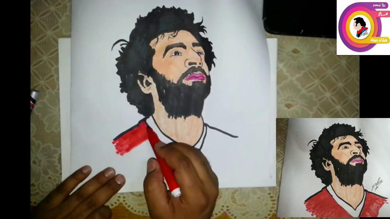طريقة رسم محمد صلاح فى المونديال تعليم الرسم للمبتدئين Youtube