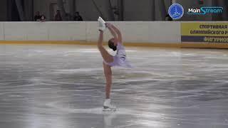 Maria GORDEEVA Girls Younger Free Skating 25 Memorial S Volkov 2019 11 13