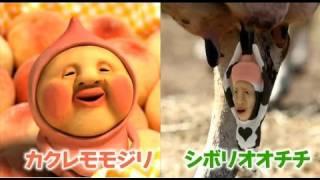 「こびと劇場」予告編 thumbnail