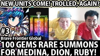 Video Brave Frontier Global 100 Gems Rare Summon For Medina Dion Ruby! (With Milko) #3 download MP3, 3GP, MP4, WEBM, AVI, FLV November 2018
