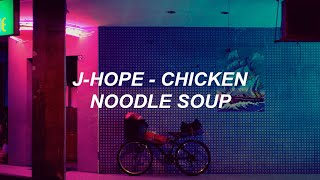 j-hope 'Chicken Noodle Soup (feat. Becky G)' Easy Lyrics