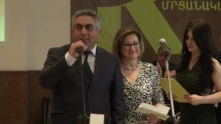 Armenian PR Awards-2016 (Press Secretary of the Year)