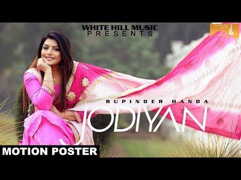 Jodiyan (Motion Poster) Rupinder Handa | White Hill Music | Releasing on 13th Jan