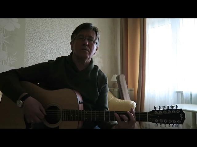 Виктор Плохоцкий - Я не верю, что судьбою всё начертано. (авторская песня)