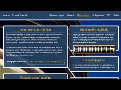 Axiata Group ДУМАЙТЕ Как стать акционером крупнейшего телекоммуникационного холдинга