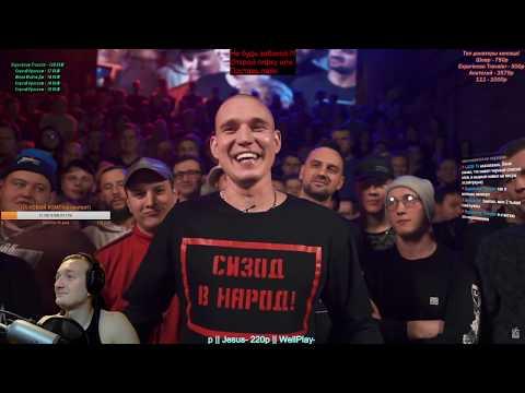 РЕАКЦИЯ VERSUS PLAYOFF: МЦ Похоронил VS Райтраун (Полуфинал)