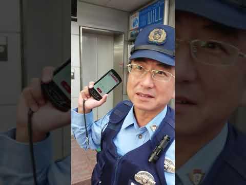 理不尽な職質の警視庁第二自動車警ら隊を撃退