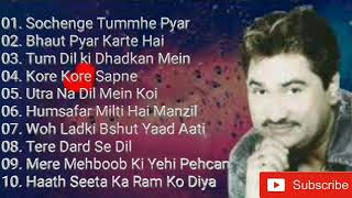 Best of Kumar sanu|Kumar sanu hit evergreen hindi songs|Sochenge tumhe pyar