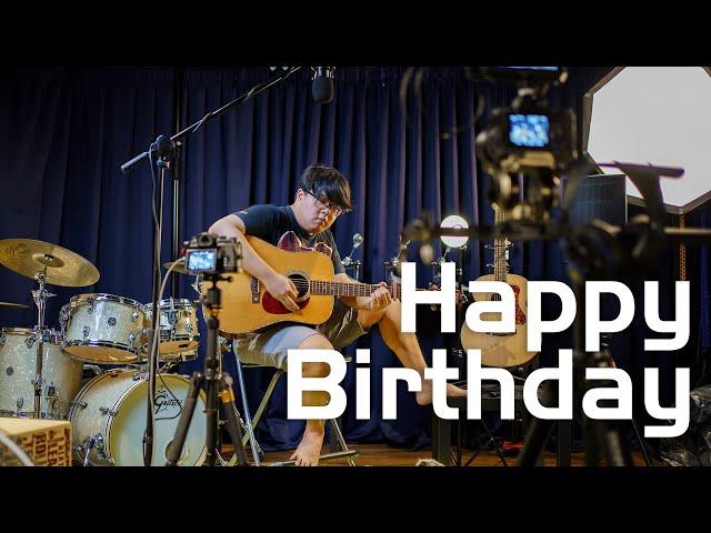 【翻唱】 Happy Birthday by Back Number (Cover by Huan)