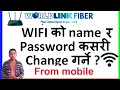 How to Change Wifi Password and SSID from mobile worldlink user