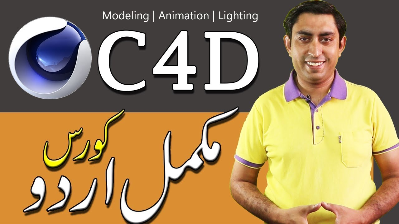 3D Animation Cinema 4D Course Training In Karachi Online - Kawish