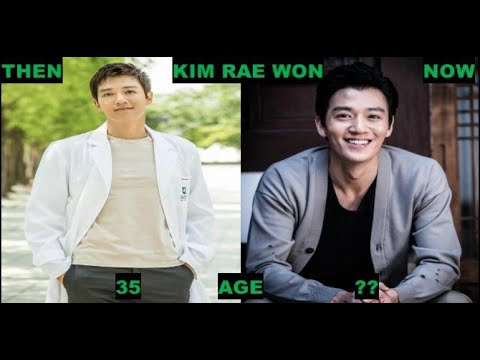 Download Doctor Crush Cast Then And Now 2021