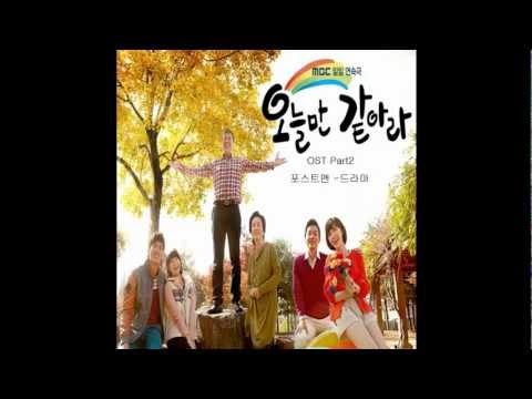 Postmen (포스트맨) - 드라마 (Just Like Today OST)