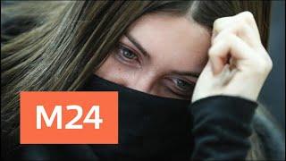Смотреть видео Мара Багдасарян лишение водительских прав - Москва 24 онлайн