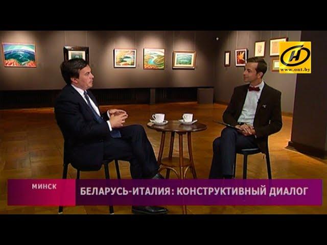Интервью заместителя министра иностранных дел и международного сотрудничества Италии