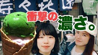 【チャンネル登録】よろしくお願いします! http://www.youtube.com/cha...