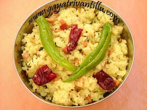 Indian recipe rawa pulihora andhra telugu vegetarian food youtube forumfinder Choice Image