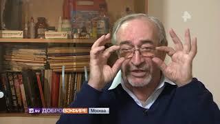 Кто отравил Скрипаля и его дочь, - спецрасследование РЕН ТВ