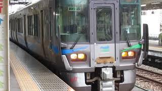 あいの風とやま鉄道521系富山駅発車1※発車メロディー「ヴィヴァルディ 秋」あり