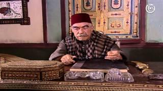 مسلسل باب الحارة الجزء 2 الثاني الحلقة 1 الاولى │ Bab Al Hara season 2