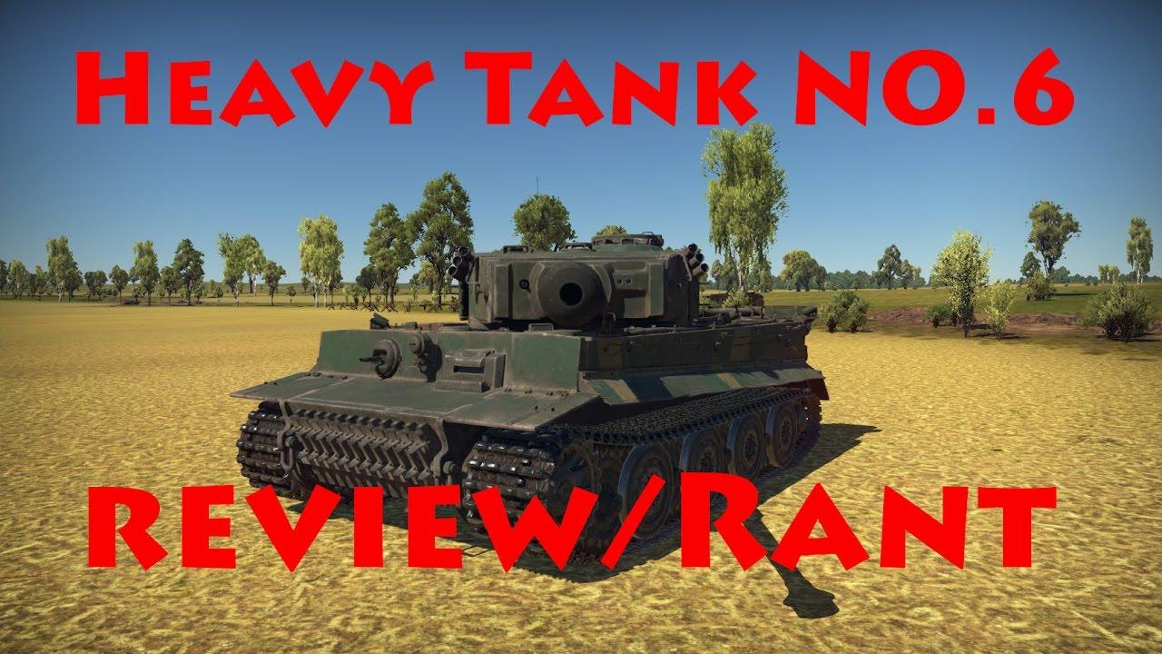heavy tank no vi war thunder