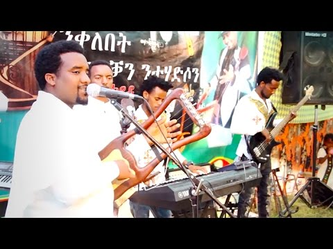 Nguse Abadi - Tsray Zdeleye / New Ethiopan Tigrigna music (Official Video)