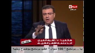 بالفيديو.. عمرو الليثي ينفعل على