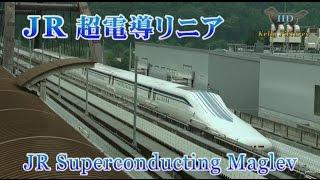 JRリニアモーターカー試乗会全編  2015/06/12 JR-Maglev Demo, Full Version