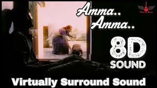 Amma Amma 8D Audio Song Raghuvaran BTech Telugu 8D Songs