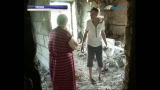 Жители разрушенных Песок возвращаются в город, но не жить, а за уцелевшими вещами(http://novosti.donbass.tv/ru/vremya/ Видео телеканала