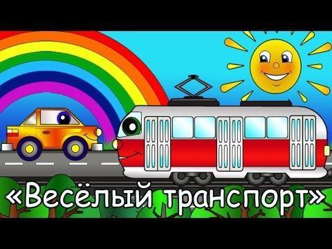 Доктор Плюшева 1,2 сезон - смотреть онлайн мультфильм