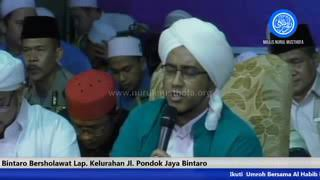 Simtudduror Nurul Musthofa || full sampe do'a