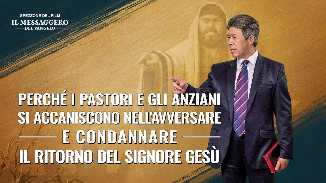"""Film cristiano """"Il messaggero del Vangelo"""" (Spezzone 3/3)"""