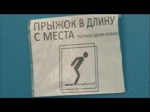 школьники сдали нормативы ГТО