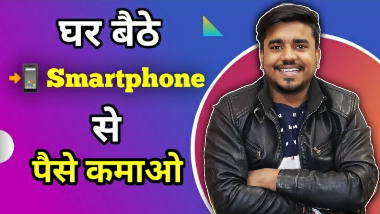 2021 Best Method To Earn Money Online From AmazonSeller App |How To Sell Product Online|GoogleTricks