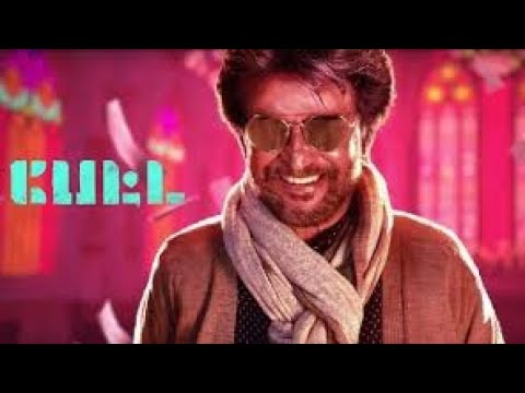 petta teaser bgm free download