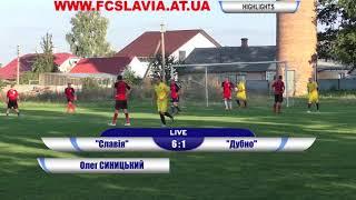 20170930 Slavia Dubno HL