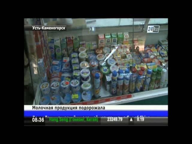 Наши партнеры это оптовые и розничные магазины, оптовые базы, региональные дистрибьюторы, сетевой ритейл, сегмент horeca, рекламные агентства,. Наша компания на сегодняшний день имеет предварительные договорености с покупателями сахара казахстан, россия, турция, иран. Эти.