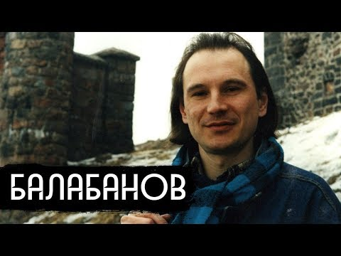 Балабанов - гениальный русский режиссер / вДудь - Лучшие видео поздравления в ютубе (в высоком качестве)!
