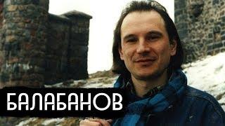 Download Балабанов - гениальный русский режиссер / вДудь Mp3 and Videos