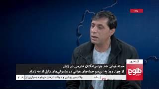 NIMA ROZ: Military Operations Against Militants Discussed